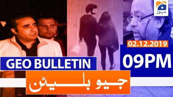 Geo Bulletin 09 PM | 2nd December 2019