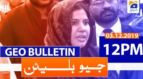 Geo Bulletin 12 PM | 3rd December 2019