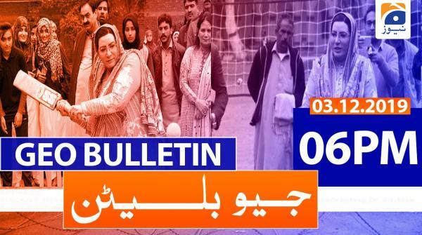 Geo Bulletin 06 PM | 3rd December 2019
