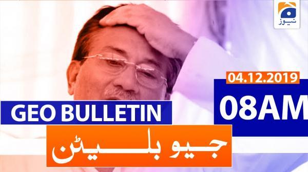 Geo Bulletin - 08 AM | 4th December 2019