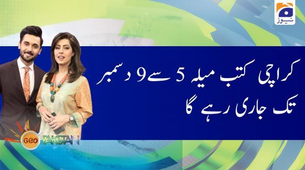 Karachi Kutub Mela 5 Se 9 December Tak Jaari Rahy Ga-December-2019