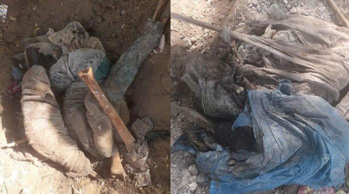 Human bones recovered from Karachi's Annu Bhai Park