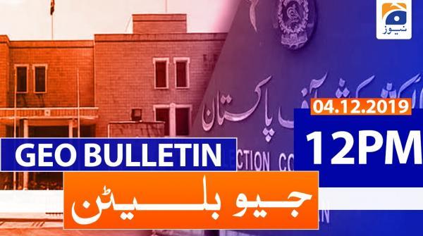 Geo Bulletin - 12 PM | 4th December 2019