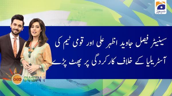 Geo Pakistan 04-December-2019