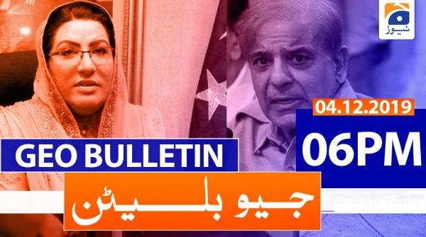 Geo Bulletin 06 PM | 4th December 2019