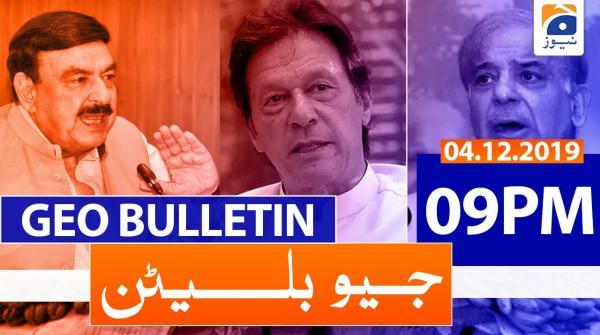 Geo Bulletin 09 PM | 4th December 2019