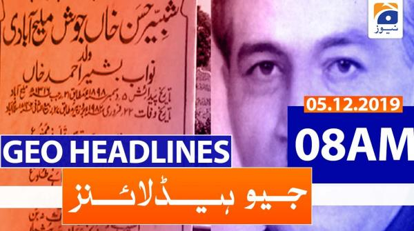Geo Headlines 08 AM | 5th December 2019