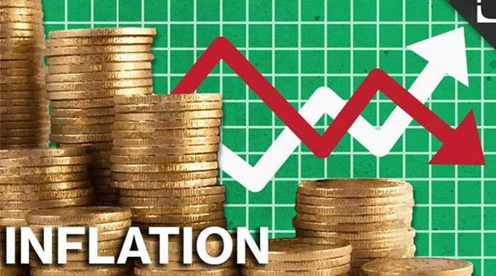 Inflation jumps to near eight years high of 12.67pc on food cost