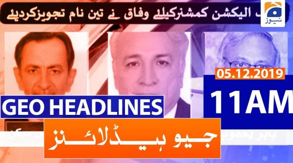 Geo Headlines 11 AM | 5th December 2019