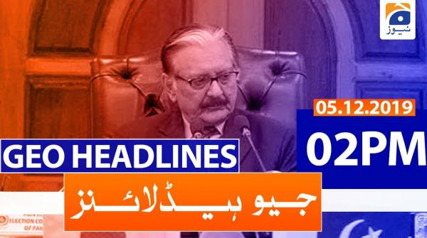 Geo Headlines 02 PM | 5th December 2019