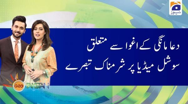 Geo Pakistan 05-December-2019