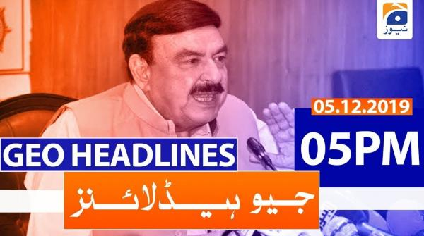 Geo Headlines 05 PM | 5th December 2019