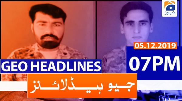 Geo Headlines 07 PM | 5th December 2019