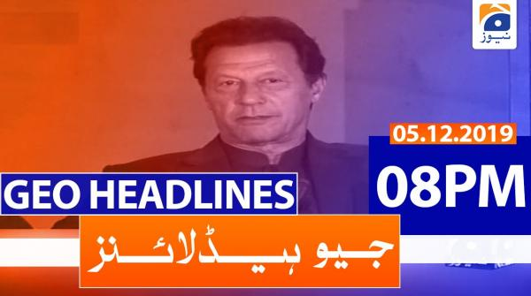 Geo Headlines 08 PM | 5th December 2019