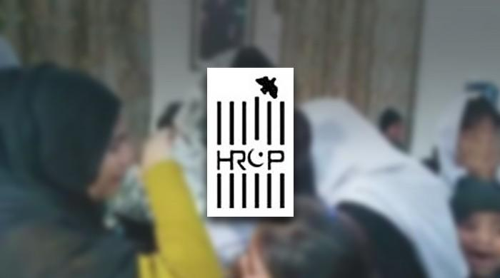 HRCP concerned over lack of transparency in Kashana home case