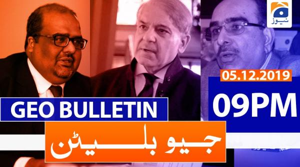Geo Bulletin 09 PM | 5th December 2019
