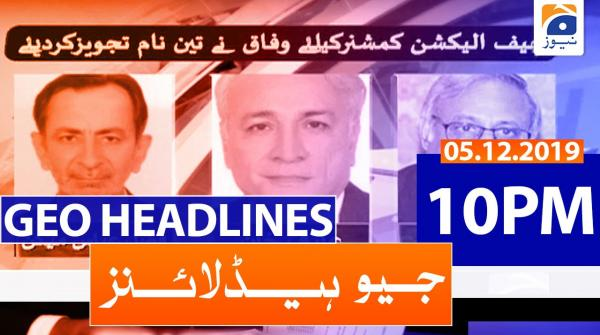 Geo Headlines 11 PM | 5th December 2019