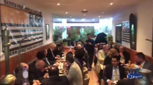 Geo News Special – Kashmir Forum Hosts Dinner In Honour Of Governor Sarwar In Brussels
