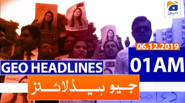 Geo Headlines 01 AM | 6th December 2019