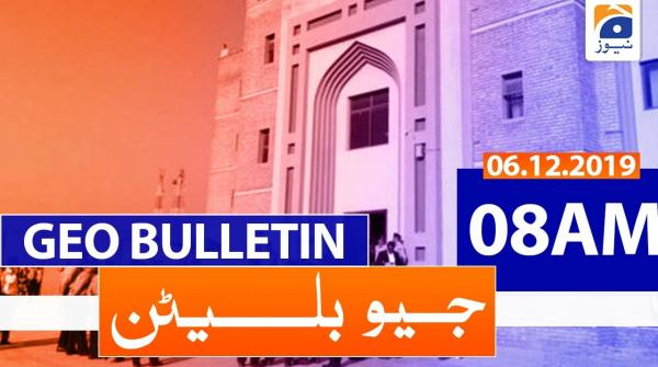 Geo Bulletin - 08 AM | 6th December 2019