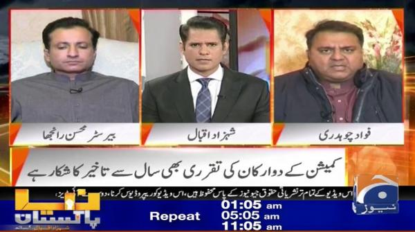 Naya Pakistan | Shahzad Iqbal | 6th December 2019