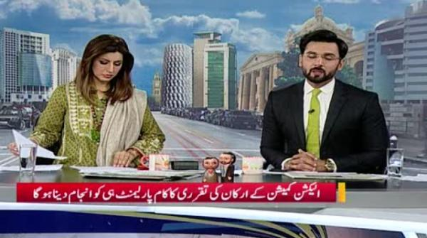 Election Commission Arkaan Ka Mua'amla; Opposition Ne Achay Naam Diye To Phir Takheer Kiun? 06-December-2019