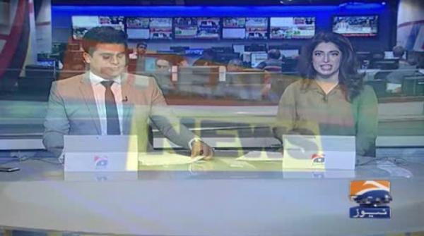 Geo Bulletin - 06 PM | 6th December 2019