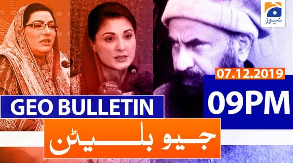 Geo Bulletin 09 PM | 7th December 2019