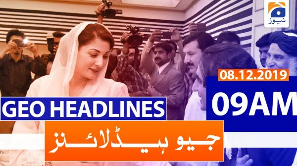 Geo Headlines 09 AM | 8th December 2019