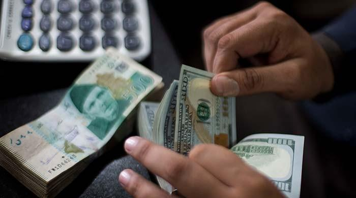 Rupee makes gains against dollar