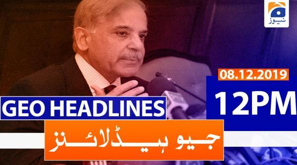 Geo Headlines 12 PM | 8th December 2019