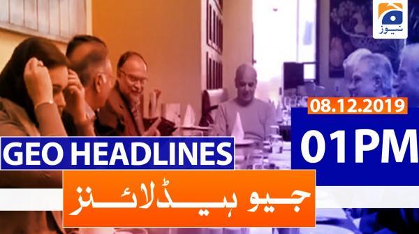 Geo Headlines 01 PM | 8th December 2019