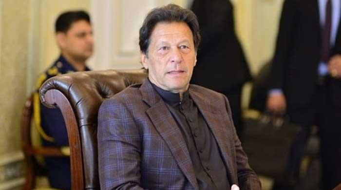PM Imran to receive Bahrain's highest civilian award