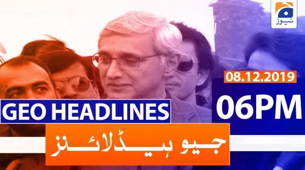 Geo Headlines 06 PM | 8th December 2019
