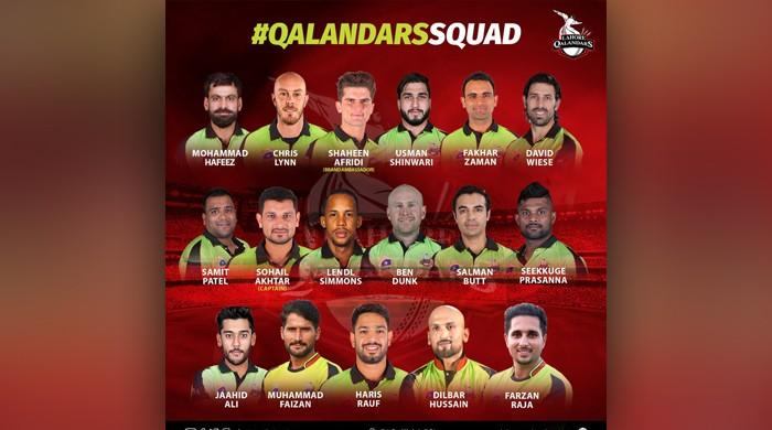 Lahore Qalandars' CEO says squad depicts PSL's essence
