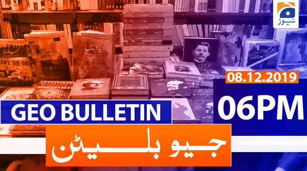 Geo Bulletin 06 PM | 8th December 2019