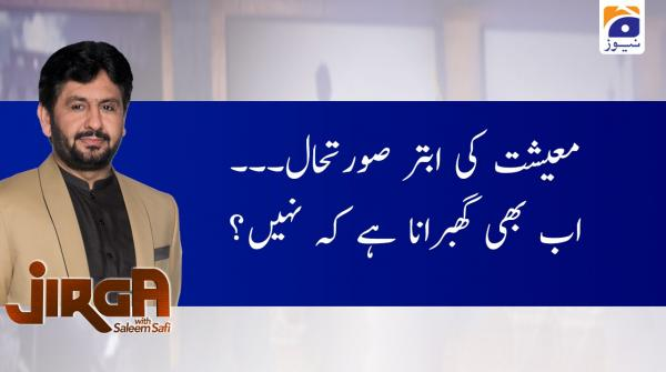Jirga | 8th December 2019