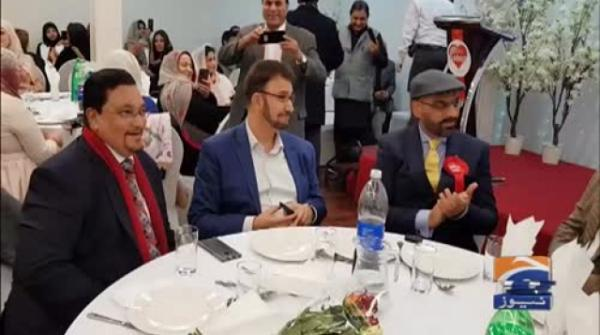 Geo News Special - Afzal Khan honoured at event in Manchester