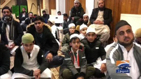 Geo News Special -  Mehfil-e-Milad held in Birmingham