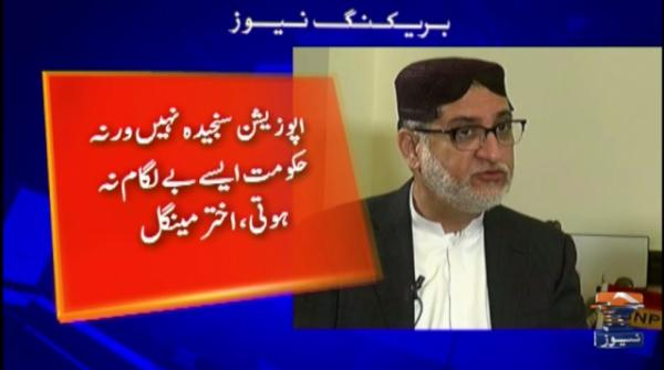 We want implementation of govt on six points: Mengal
