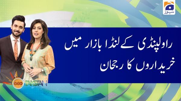 Geo Pakistan 09-December-2019