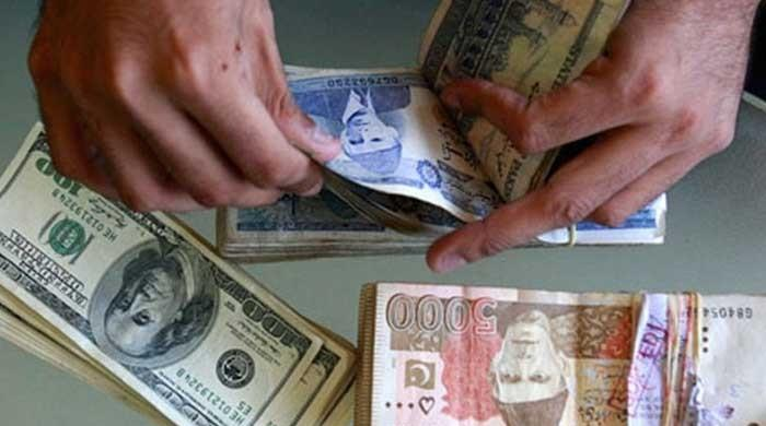Provinces underspend on development, return Rs 202bn to Center
