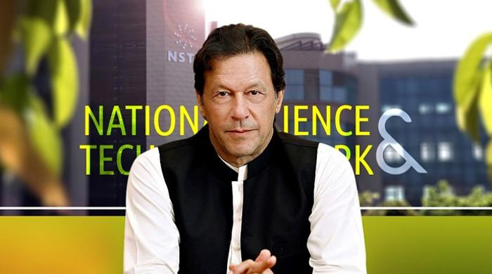 PM Imran inaugurates National Science and Technology Park in Islamabad: ISPR