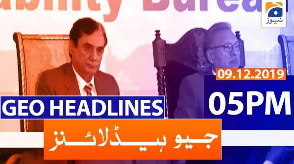 Geo Headlines 05 PM | 9th December 2019