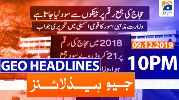 Geo Headlines 10 PM | 9th December 2019