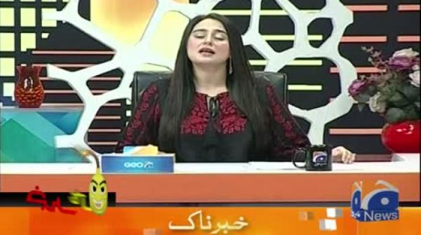 Khabarnaak | Ayesha Jahanzeb | 8th December 2019