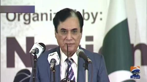 Chairman NAB Javed Iqbal speech today at  Islamabad