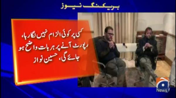 LONDON: Hussain Nawaz's joint press conference with Dr. Adnan