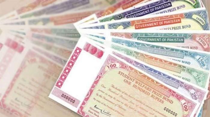 Rs40,000 Prize Bond (Premium) draw list December 10, result of draw 11
