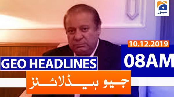 Geo Headlines 09 AM | 10th December 2019